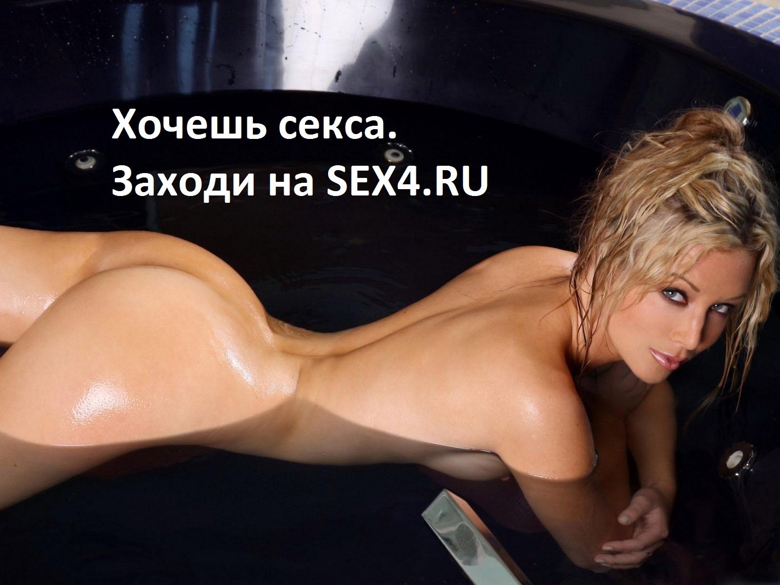 Сексмашины и вагины 14 фотография